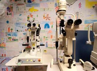 Servicios oftalmológicos en O Carballiño
